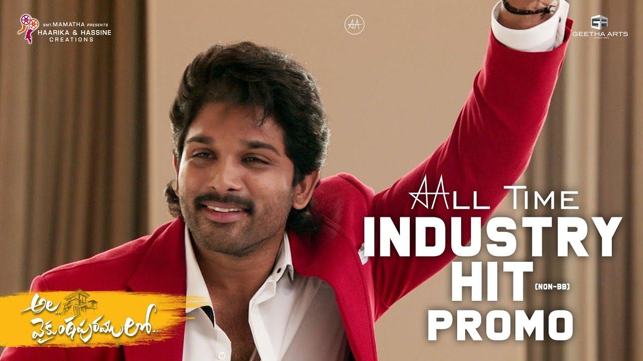Ala Vaikunthapurramuloo  All Time Industry Hit Promo