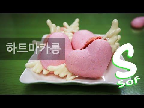 딸기마카롱 만들기 [Ver.천사] Strawberry macaron