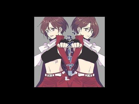 【MEIKO】ユメトリアル【オリジナル】