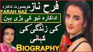 FARAH NAAZ ACTRESS TRUE STORY || FARAH NAAZ KI ZINDGI KI KAHANI || BIOGRAPHY - Download this Video in MP3, M4A, WEBM, MP4, 3GP