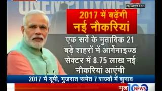 How Will India Perform In 2017 Under PM Modis Leadership