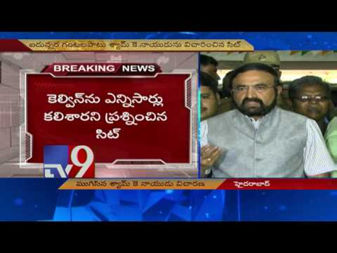 Drugs scandal - SIT happy with cooperation from Tollywood bigwigs - TV9