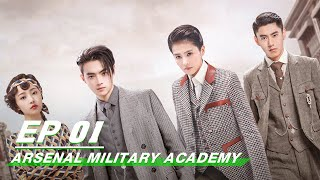 the wolf chinese drama ep 1 eng sub - TH-Clip