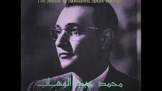 Simon Shaheen - Ibnil Balad (ابن البلد) تحميل MP3