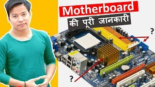 What is Motherboard in Hindi ? Parts of a Mother board and Their Function use ? Kya hai iske use - Download this Video in MP3, M4A, WEBM, MP4, 3GP