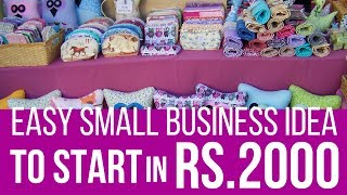 Easy Small Business Idea To Start With Rs.2000