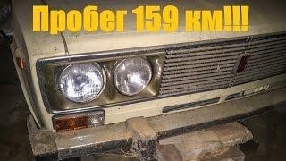 Заварили в гараже на 25 лет: новая экспортная Lada ВАЗ-2106 капсула времени