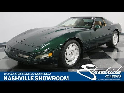 Video of '92 Corvette - MSWH