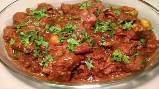 Mutton Karahi Recipe - How To Cook Mutton Karahi