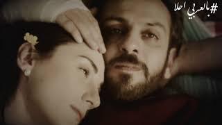 اغنية مسلسل الحفرة الحلقة 27 || طاولة الزفاف || مترجمة حصرياً - Ümit Besen - Nikah Masası - Çukur