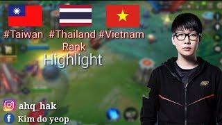 Ahq HAK. #Taiwan #Vietnam #Thailand Rank Highlight