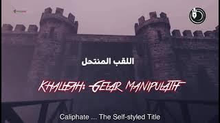 Daulah Utsmaniyah Bukan Khilafah Islamiyah