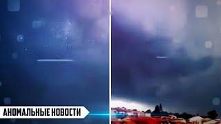 СИЛЬНАЯ МОЛНИЯ СБИЛА НЛО! КРУШЕНИЕ НЛО 2018 (Реальные съёмки) Пришельцы и Инопланетяне в Зоне 51