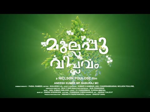 Mullapoo Viplavam Movie Teaser