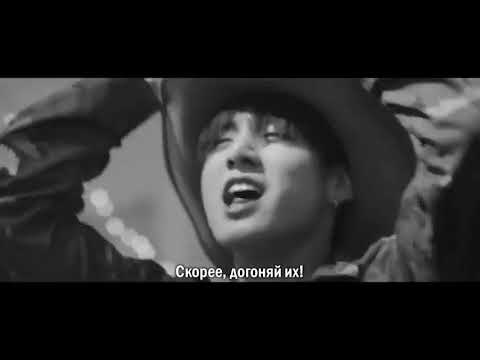 BTS – Baepsae [рус.саб]