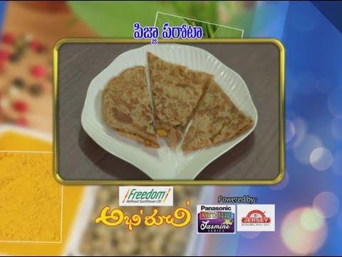 Pizza Paratha | Abhiruchi | 30th May 2017 | ETV Telugu