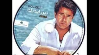 ♫♫محمد فؤاد ابن بلد ريمكس 2010♫♫ تحميل MP3
