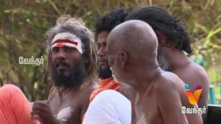 "Moondravathu Kan [Epi-444] | ""Other Face Of Street Siddhar And Street Swamy"" | Tiruvannamalai, TN"