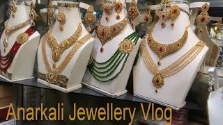 Bridal Jewellery shopping in Anarkali Bazar || My Wedding Series Vlog # 4