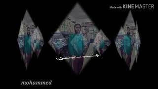لين العود عبدالله ال مخلص --محمد بن محمد الجماعى تحميل MP3