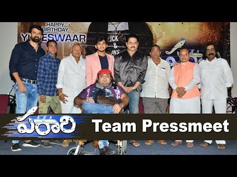 parari-movie-team-pressmeet-event