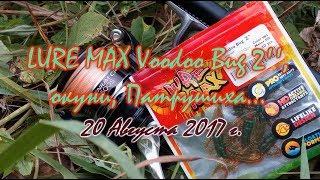 Мягкие приманки luremax red bug 1 2 см