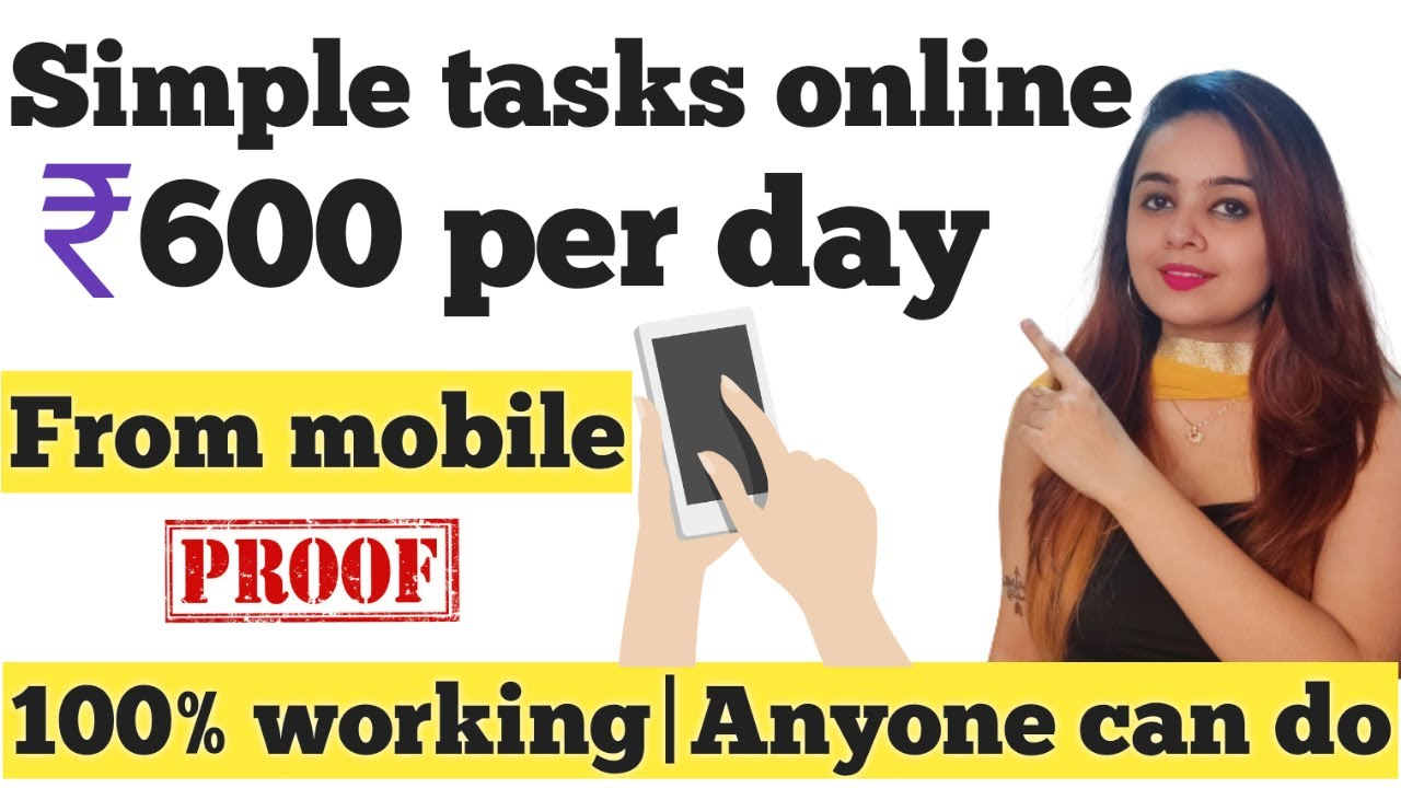 Make Money Unlimited|How To Make Money Online|Mobile Earning App 2021|Online Jobs In Your Home thumbnail
