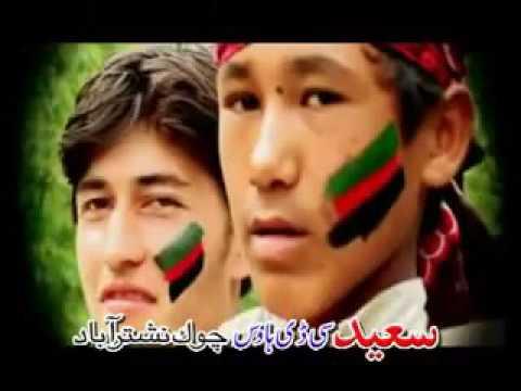 Dunya Ghazal beautiful Afghan singer photos collection - iNexus