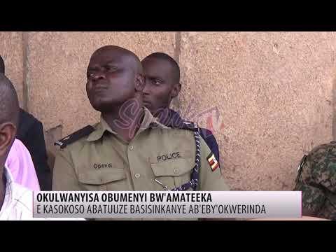 Abatuuze e Kasokoso balumirizza poliisi okwekobaana nabazzi b'emisango