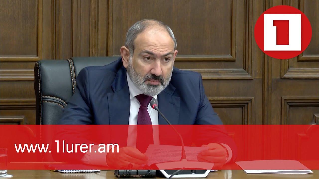 2022-ci il üçün 7% iqtisadi artım nəzərdə tuturuq: Baş nazir