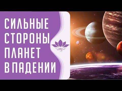 Карма астрология онлайн