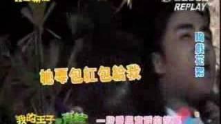 WZBQW Kiss NG - Ming Dao and Qiao En