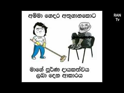 අද බුකියේ රසකතා   Best Sinhala Funny Fb Post
