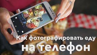 Когда любой кадр – идеальный: 5 секретов съемки на смартфон