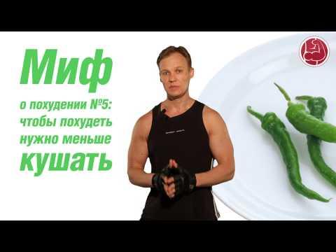 Ела только овощи похудела отзывы