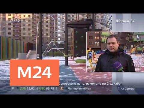 Какими должны быть современные детские площадки - Москва 24