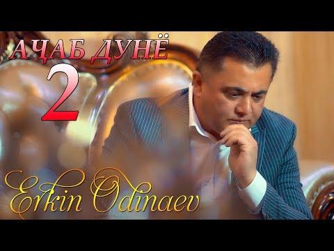 Эркин Одинаев - Ачаб дунё 2 (Клипхои Точики 2020)