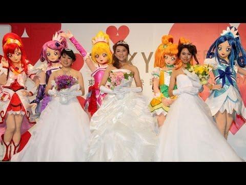 【声優動画】プリキュアの中の人達がウェディングドレス着てイベントやってんぞwwwwww