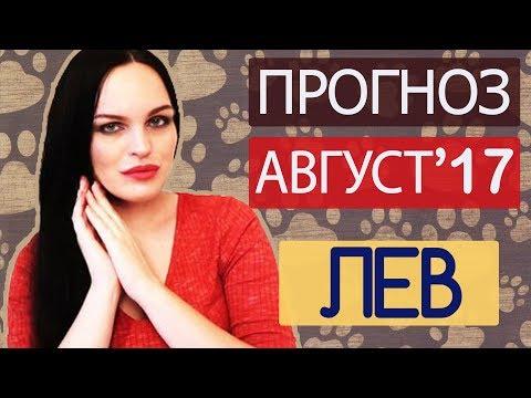 Василиса володина астролог кого родила