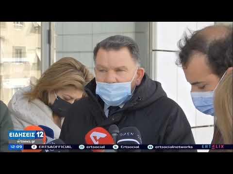 Στις φυλακές Τρίπολης θα μεταφερθεί ο Δημήτρης Λιγνάδης ΕΡΤ 26/02/2021