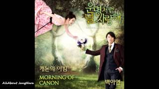 Baek Ah Yeon (백아연) - 01. 캐논의 아침 (Morning Of Canon) [Fated To Love You OST - Part. 1]
