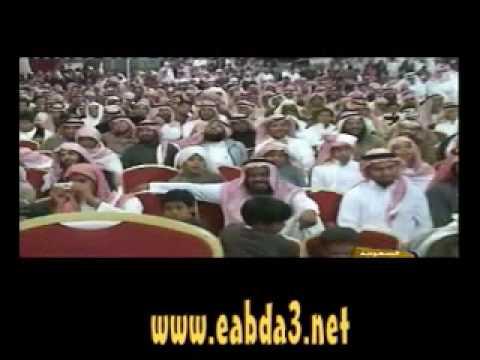 مسرحية السم في العسل حامد الضبعان عيد سعود 2 / 2