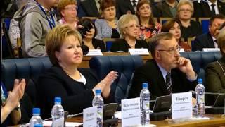 Состоялось первое заседание областной Думы шестого созыва