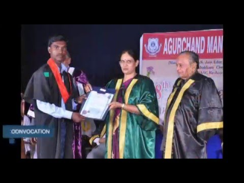 AM Jain College video cover1