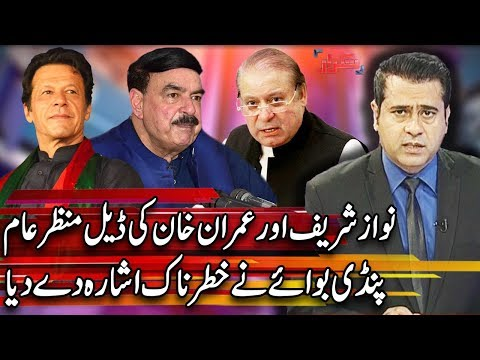 Takrar With Imran Khan | 5 February 2019 | Express News