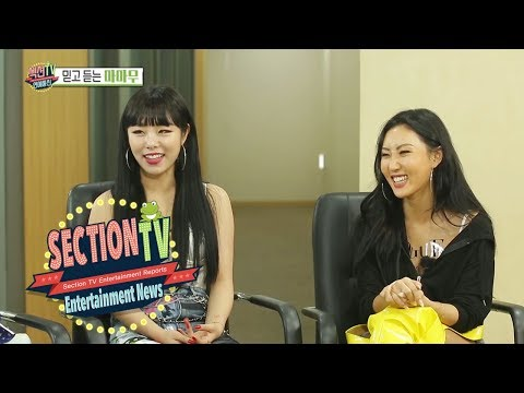 HwaSa & Whee In, Coke Or Sprite In 1, 2, 3! [Section TV News EP 931]