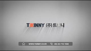 트위니 (TWINNY)