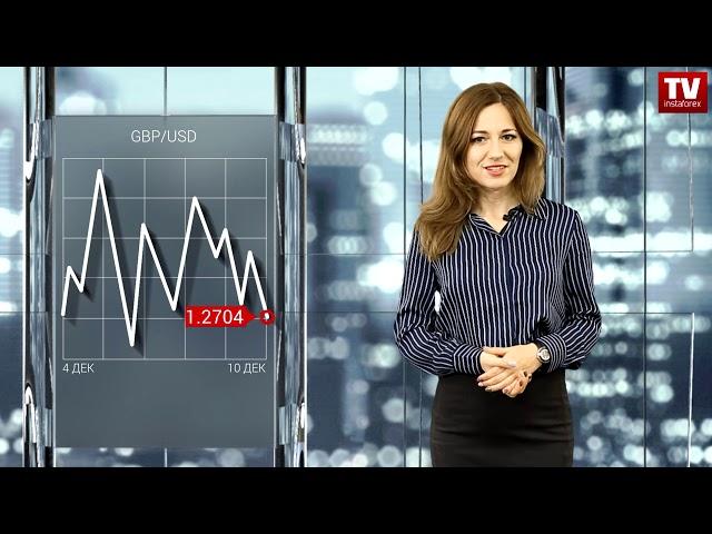 InstaForex tv calendar. Динамика валютного и товарного рынков (10.12.2018)