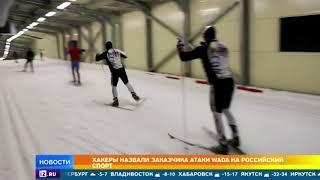 Fancy Bears назвали заказчика атаки WADA на российский спорт