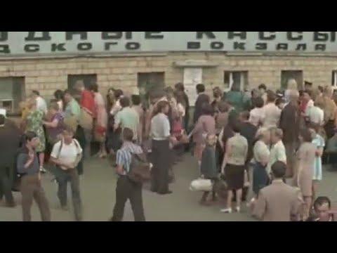 """, title : '""""Путешествие в 1982-й год.Москва"""".Документальный фильм  ТО """"Экран"""".'"""